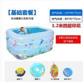 兒童游泳池家用幼兒寶寶加厚充氣保溫游泳池 st529『伊人雅舍』