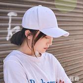 中大尺碼棒球帽帽子女夏遮陽防曬鴨舌帽韓版白色太陽帽 nm4893【VIKI菈菈】