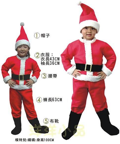 sexy cat 聖誕節.part舞會表演服裝角色扮表演造型聖誕衣服-聖誕老公公服裝s