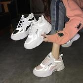運動鞋 潮鞋子女冬2021新款加絨保暖百搭厚底增高休閒小白運動鞋【快速出貨八折搶購】