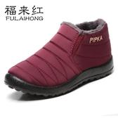 老北京布鞋冬季保暖棉鞋女士防水加絨短靴防滑加厚平底媽媽鞋棉靴 初心家居