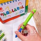 Crayon Shinchan 蠟筆小新 雙色筆 2色筆 黑筆 藍筆 原子筆 筆 塗鴉款 COCOS PP170