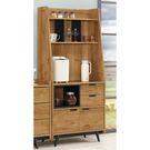 【森可家居】摩德納2.7尺高餐櫃 8CM909-2 木紋質感