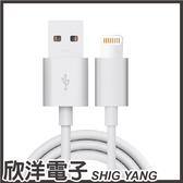 i-gota Lightning to USB Cable ios手機充電線(IP-ZMT01) 1m #iPhoneX/iPhone8/iPhone8 Plus/iPad mini