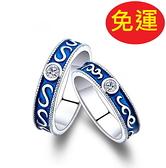 純銀戒指S990情侶對戒送愛人禮物製造浪漫200u83【Brag Na義式精品】