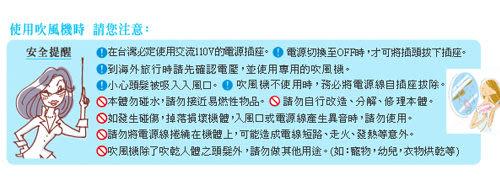 ◎雙負離子、超靜音◎國際牌Panasonic 花漾系列 負離子超靜音型吹風機(EH-NE41)