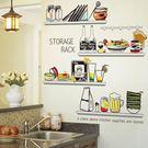 廚房防水貼紙自粘3d立體墻畫餐廳櫥櫃墻面...