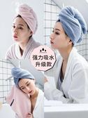 日本加厚干發帽成人超強吸水長發包頭毛巾女浴帽兒童擦頭速乾 【格林世家】