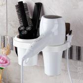 浴室置物架衛生間浴室廁所掛架吹風機架洗手間收納架洗漱台免打孔壁掛 igo街頭潮人