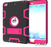 iPadmini2/3/4硅膠三防全包邊Pro9.7兒童防摔Air2支架平板5保護套 藍嵐