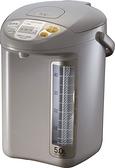 ~限時特價~象印 CD-LPF50 微電腦電動熱水瓶 (免運費)