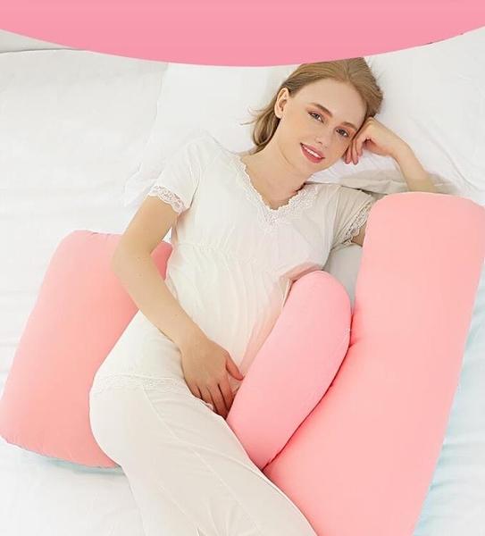 孕婦枕護腰側臥托腹