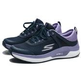 SKECHERS GO RUN STEADY 紫 深藍 網布 襪套 瑜珈墊 慢跑鞋 女(布魯克林) 16030NVLV