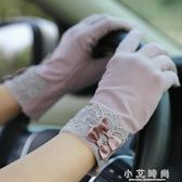 防曬手套 布塔 春秋季女士開車防曬防紫外線短款手套 可愛純棉繡花夏天薄款  小艾時尚