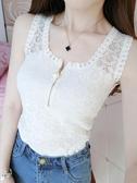 無袖T恤 新款夏裝半開拉鏈珍珠蕾絲甜美外穿背心女裝修身無袖打底衫上衣潮 小宅女