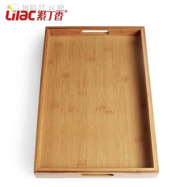 托盤日式簡約大號木盤長方形木托盤家用茶具茶盤餐盤 【創時代3c館】