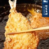 【阿家海鮮】超酥嫩黃金炸竹筴魚 45g/尾(10片裝)