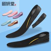 增高鞋墊隱形氣墊內全墊增高墊男女式減震7色可選 快速出貨