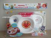 ☆草莓牛奶屋☆日本進口【Anpanman麵包超人】幼童深型餐盤(STEP 2)