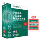 一年版 卡巴斯基 Kaspersky KSOS 5 小型企業安全解決方案-3台伺服器+25台工作站+25台行動裝置+25組密碼