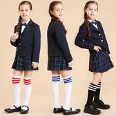 2雙)兒童中筒襪春秋款純棉 足球襪過膝蓋男童襪子女童高筒長筒襪【博雅生活館】