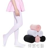 舞蹈襪 【3條】兒童舞蹈襪 女童連褲襪春秋薄款練功連身絲襪白色跳舞襪子 怦然心動