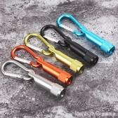 迷你手電筒快掛式小型led兒童鑰匙扣手電筒微型強光 LannaS