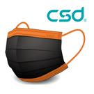 中衛 csd 醫療口罩 玩色系列 黑橘 ...