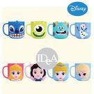 迪士尼 3D造型兒童水杯附杯蓋 漱口杯寶寶 幼兒卡通人物 公主系列 立體大臉毛怪 大眼仔史迪奇7-11