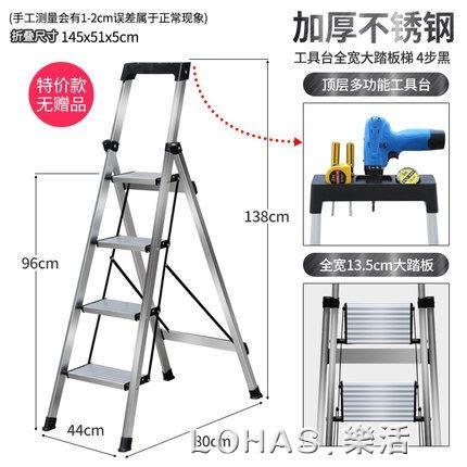 百佳宜梯子家用摺疊人字梯室內四五步梯加厚鋁合金伸縮梯工程樓梯 nms 樂活生活館