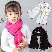 兒童圍巾兒童新款秋冬季女童加厚百搭針織毛線寶寶保暖圍脖潮 蘿莉小腳ㄚ