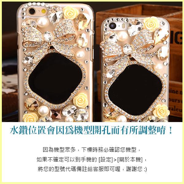 OPPO AX5 A3 R15 A73S A75S R11S R9S A77 A57 手機殼 水鑽殼 客製化 訂做 玫瑰鏡子