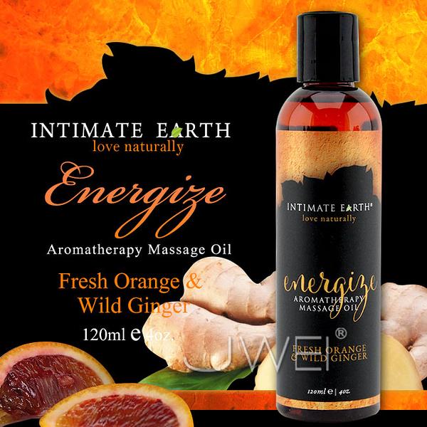 969情趣~ 美國Intimate-Earth.Energize 芳香按摩油-鮮橙野薑(120ml)