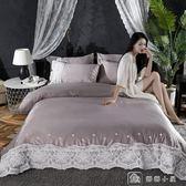 歐式夏季冰絲床上用品四件套全棉純棉簡約公主風夏涼裸睡床單被套 IGO 父親節下殺