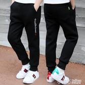 男童褲子春秋款運動褲2020新款兒童休閒中大童長褲韓版童裝洋氣潮 茱莉亞