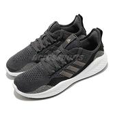 adidas 慢跑鞋 Fluidflow 2.0 黑 灰 白 女鞋 針織鞋面 運動鞋【ACS】 FZ1977