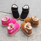 兒童雪地靴男童棉鞋小中童防滑女童靴子寶寶加絨短靴加厚
