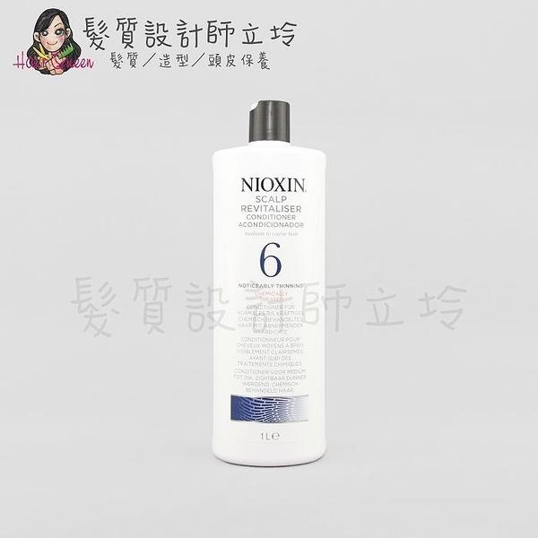 立坽『沖洗式頭皮調理』卓冠公司貨 NIOXIN 耐奧森 6號甦活乳1000ml IS05