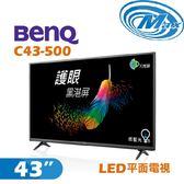 《麥士音響》 BenQ明基 43吋 LED電視 C43-500