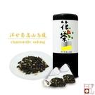 【名池茶業】洋甘菊烏龍三角立體花茶茶包(12入)