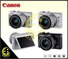 ES數位 Canon EOS M100 + EF-M 15-45mm 單鏡組 微單眼 相機 贈32G