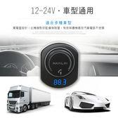 【 全館折扣 】 汽車 藍芽mp3轉換器 大旋鈕免持藍芽音樂車充 FM發射器 HANLIN01CBT58 送車充