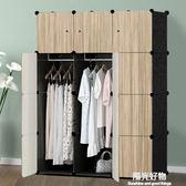 衣櫃衣櫥簡易塑料 鋼架摺疊樹脂實木收納櫃布藝簡約現代 igo陽光好物