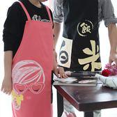 圍裙 哈嘍喵 原創情侶韓版圍裙時尚簡約男女通用居家餐廳烘培料理帆布歐萊爾藝術館
