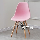 北歐椅 現代簡約餐椅家用化妝靠背凳子伊姆斯洽談辦公椅子實木書桌椅XW 快速出貨