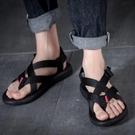 夾腳男涼鞋2020新款夏季沙灘鞋涉水戶外夾趾越南雨天防滑外穿涼鞋 快速出貨
