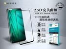 HTC Desire 20 Pro《日本材料9H 2.5D滿版玻璃貼玻璃膜》亮面螢幕玻璃保護貼玻璃保護膜鋼化膜鋼膜