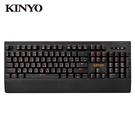 KINYO 青軸機械鍵盤-GKB-2100【愛買】