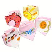 618好康鉅惠嬰兒口水巾寶寶三角巾純棉圍巾