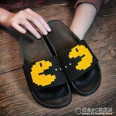 拖鞋女夏室內防滑軟底外穿時尚情侶浴室居家涼拖鞋家用 概念3C旗艦店